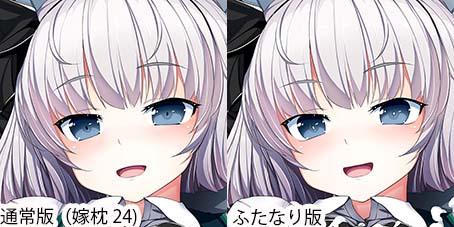 表情差異・表